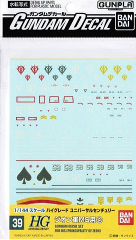 #39 Gundam Decal - Gundam Decal Set for MS (Zeon #4) 1/144 HGUC