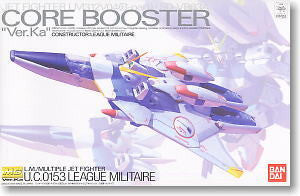 V Core Booster Ver.Ka 1/100 MG