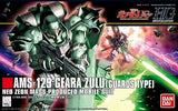 HGUC 1/144 #122 AMS-129 Geara Zulu [Guards Type]