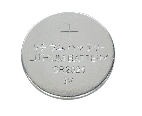 CR2025 Lithium Battery for LED System (2 PCS)