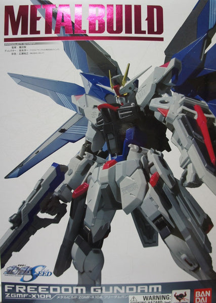 Freedom Gundam Metal Build 1/100