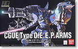 #05 MSV Cgue Type D.E.E.P ARMS 1/144 HG Seed