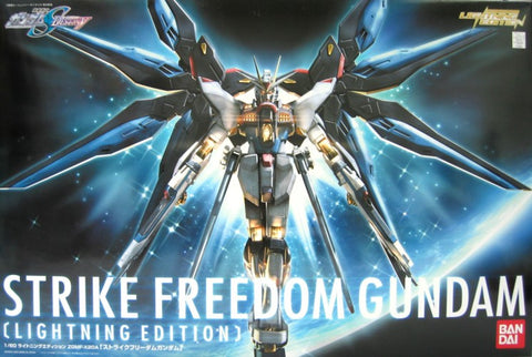 NG 1/60 Strike Freedom Gundam Lightning Edition