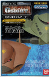 G-Sight Grublo/ Bigro 1/350 Trading Figure (1pc)