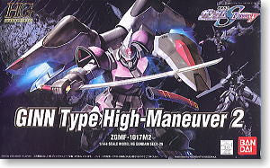 #29 Ginn Type High-Maneuver 2 1/144 HG Seed