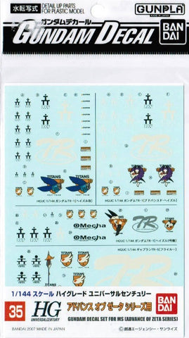 #35 Gundam Decal - Gundam Decal Set for MS (Advance of Zeta) 1/144 HGUC