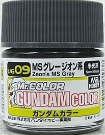 Mr. Color UG09 Zeon's MS Gray (Semi Gloss) Paint Mr. Gundam Color 10ml