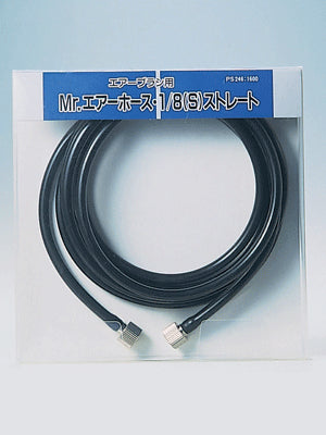Mr. Air Hose 1/8 (S) Straight 2m Mr. Hobby