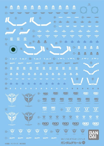 #89 Gundam Decal - OO Qan[T] 1/100 MG