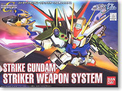 #259 Strike Gundam Striker Weapon System SD