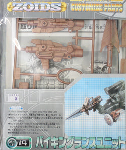 #19 Customize Parts Hammer Head Zoids