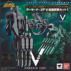 Extender Weapon Set Armored Core V Grinder Blade