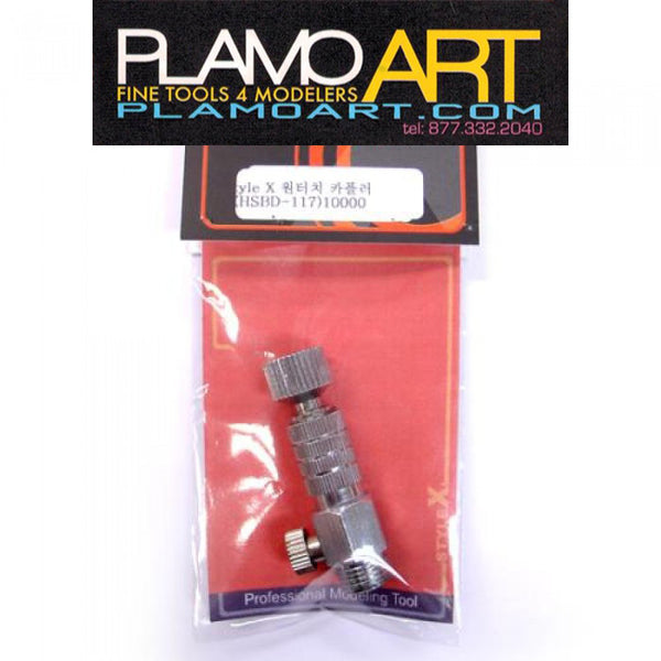 Adjuster / One Touch Coupler PLAMO ART