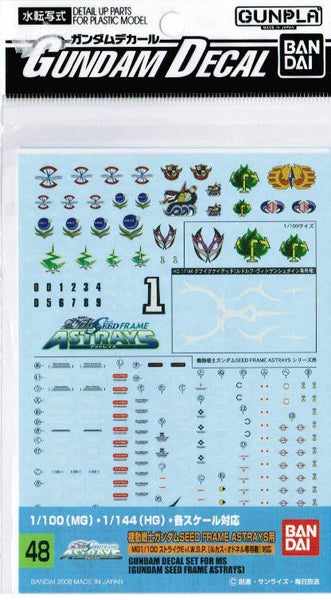 #48 Gundam Decal - Gundam Decal Set for MS (Seed Frame Astray Series) 1/100 MG