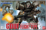 Gouf Flight Type 1/144 HG
