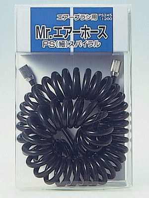 Mr. Air Hose PS Coil Type1.5m Mr. Hobby
