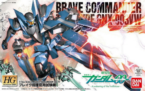 #71 Brave Commander Test Type 1/144 HG 00