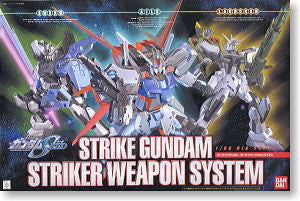 Strike Gundam Striker Weapon System 1/60