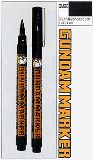 Gundam Marker Black (Brush Type) GM20