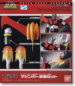 Mazinger Weapon Set Super Robot Chogokin