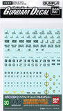 #30 Gundam Decal - Gundam Decal Set for MS (EFSF) 1/144 HGUC