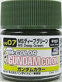 Mr. Color UG07 MS Deep Green (Semi Gloss) Paint Mr. Gundam Color 10ml