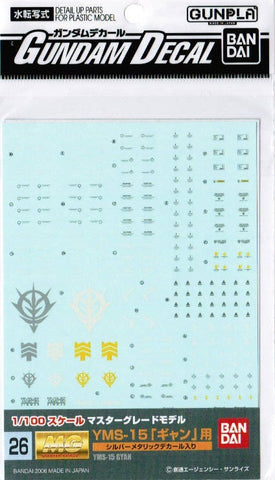 #26 Gundam Decal - Gyan 1/100 MG