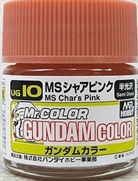 Mr. Color UG10 MS Char's Pink (Semi Gloss) Paint Mr. Gundam Color 10ml