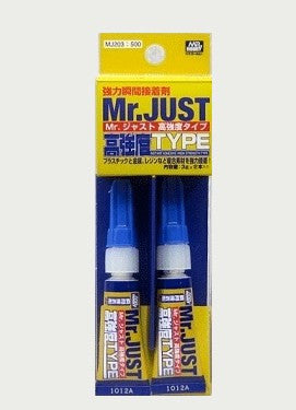 Mr. Just Instant Adhesive/ High Strength Type Mr. Hobby