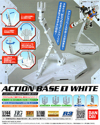 Action Base #1 - White