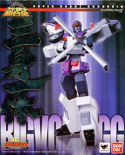 Big Volfogg The King of Braves GaoGaiGar Super Robot Chogokin