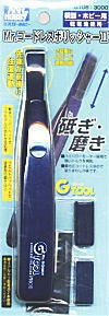 Mr. Cordless Polisher II Mr.Hobby