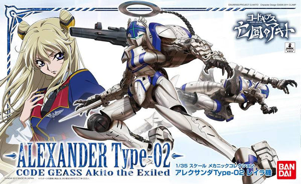 #02 Alexander Type-02 Leila Custom 1/35 MC Code Geass