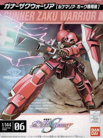 NG 1/144 Gunner Zaku Warrior