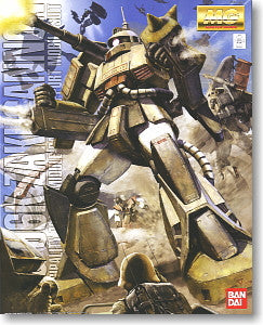Zaku Cannon 1/100 MG