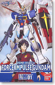 Force Impulse Gundam (NG 1/100)