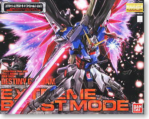 MG 1/100 Destiny Gundam Extreme Blast Mode