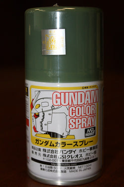 Gundam Color Spray 07 MS Deep Green 100ml Mr. Hobby