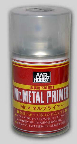Mr. Metal Primer 100ml Spray Mr.Hobby