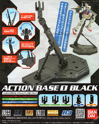 Action Base #1 - Black