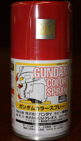 Gundam Color Spray 04 MS Red 100ml Mr. Hobby