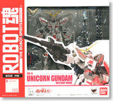 #104 Unicorn Gundam [Destroy Mode] Full Action  Robot Spirits