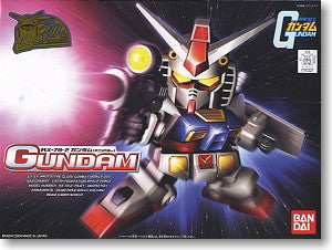 #329 RX-78-2 Gundam Anime Color SD