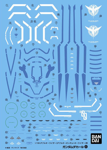 #63 Gundam Decal - OO Raiser 1/100 HG