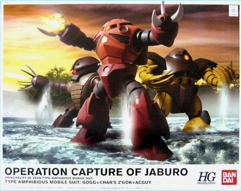 HGUC 1/144 Operation Capture of Jaburo Amphibian Mobile Suit Set