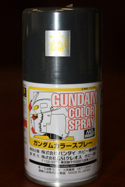 Gundam Color Spray 05 U.N.T.S MS Gray 100ml Mr. Hobby