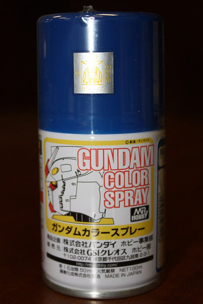 Gundam Color Spray 02 MS Blue100ml Mr. Hobby