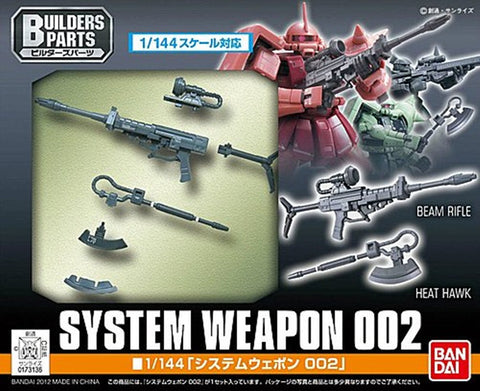 EXP002 System Weapon 002 BUILDERS PARTS