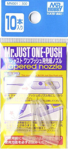 Mr. Just One Push Tapered Nozzle