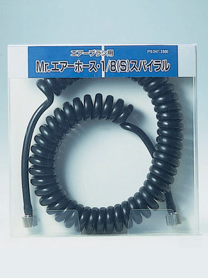 Mr. Air Hose 1/8 (S) Coil Type Mr. Hobby